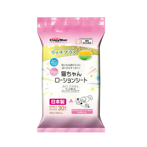 Cat Grooming Wipes