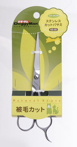 Stainless Grooming Scissors