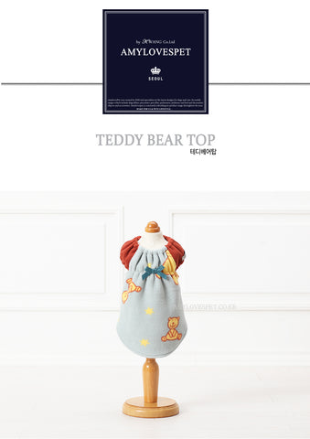 AMYLOVESPET Teddy Bear Towel Pajama, M