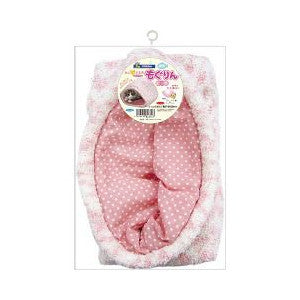 Cat Sleeping Bag Slip in Pink