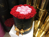 Billion Custom Round Arrangement - lasts one year