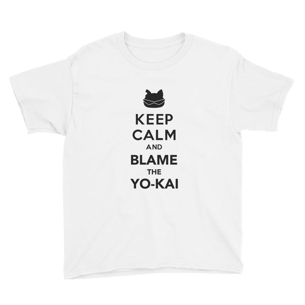 Keep Calm T-Shirt - Boys