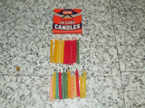 Cake Candles - Assorted Colours - Emu Series - British Made - Boxed - Vintage Retro And Vinyl - 7