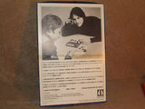 Call My Bluff Game - Mind Movers - Contents Sealed - Made In England - Vintage - Vintage Retro And Vinyl - 11