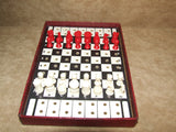 House Martin Travelling Chess Boxed And Complete Vintage 1960's Made In England - Vintage Retro And Vinyl - 5