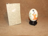 Hand Painted Egg - Japanese - On Stand - Boxed - Vintage - Vintage Retro And Vinyl - 13