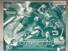 Bandai SDCC Expo 1/100 00 Raiser Gundam Clear Color Special GN Drive LED BAN164918