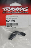 Traxxas Stub Axle Carriers TRA3752