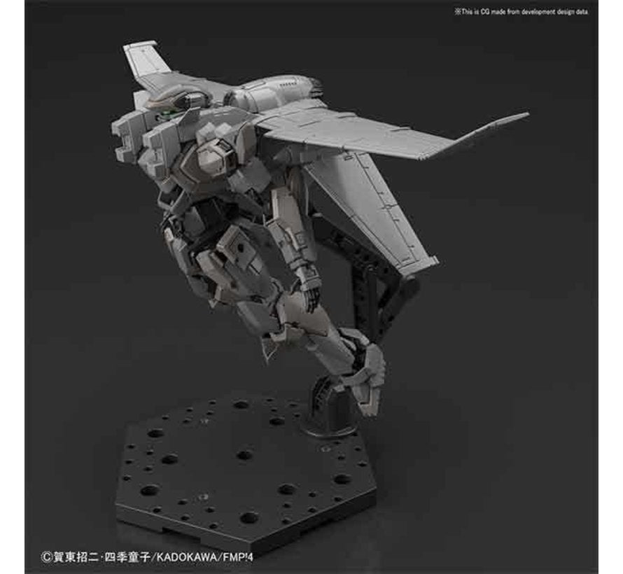 "Bandai Arbalest Ver.IV (Emergency Deployment Booster Equipment Ver.) ""Full Metal Panic! Invisible Victory"", Bandai HG 1/60 BAS5056756"