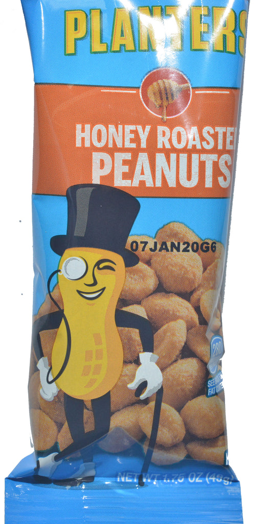 PLANTERS HONEY ROASTED PEANUTS 029000022133