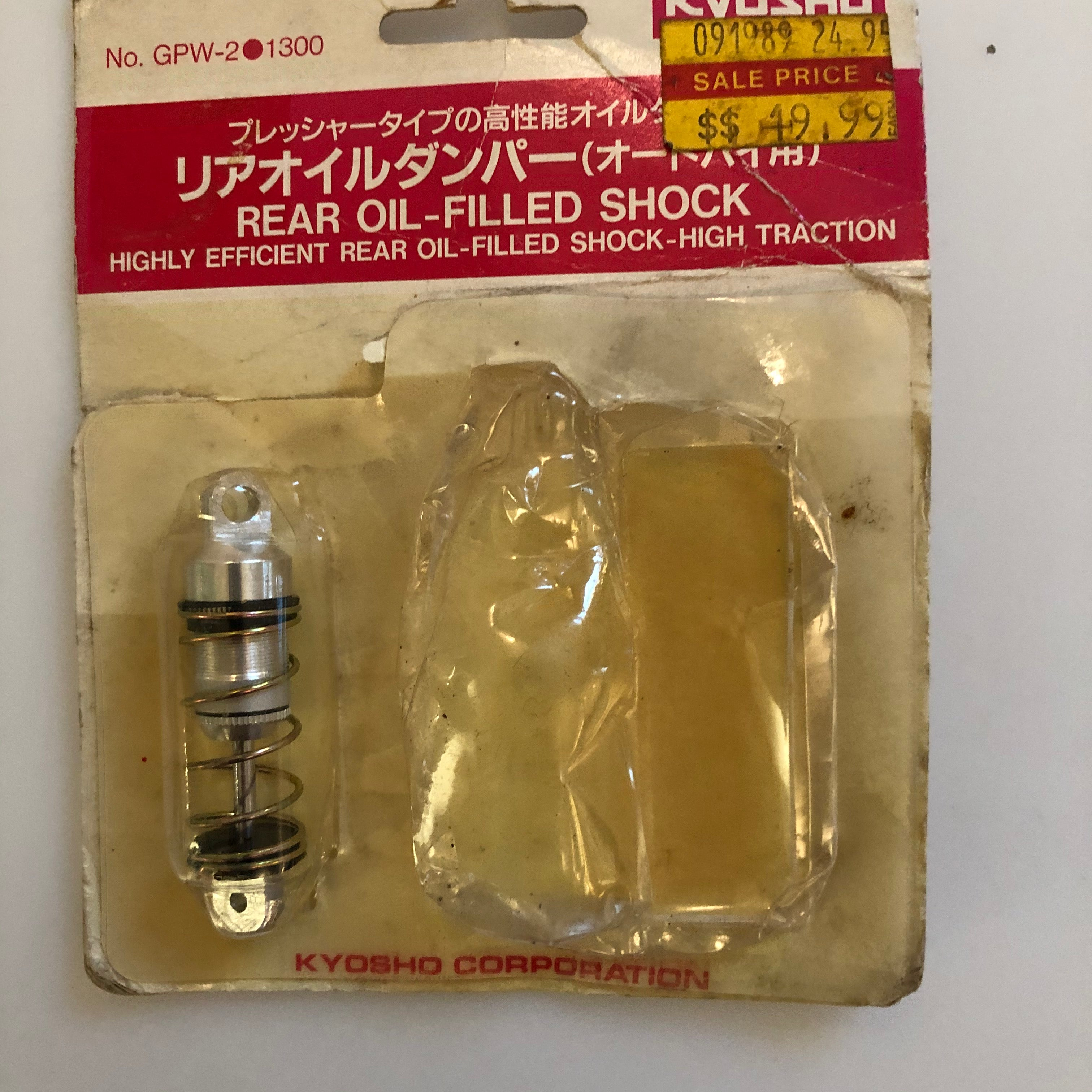 Kyosho GPW-02 Shock-Oil (Rear) Hnya (Shock Only, No Oil or Instructions) KYOC5669