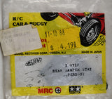 Tamiya MRC X9712 Rear Damper Stay Supershot TAMX9712