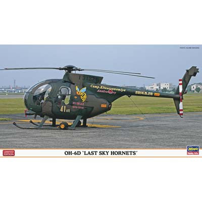 Hasegawa 1/48 OH-6D Last Sky Hornets Limited HSG07387