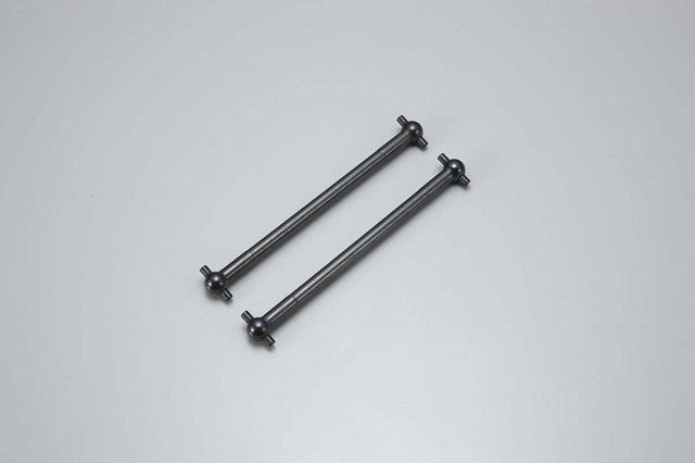 Kyosho Swing Shaft Mp7.5 KYOIF144