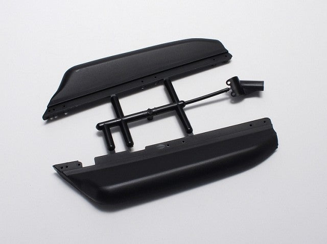 Kyosho Chassis Side Guard Neo 2.0/Gt2 KYOIF285
