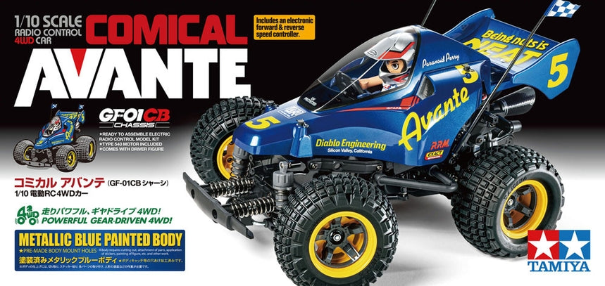 Tamiya 1/10 RC Comical Avante Kit, with GF-01CN Chassis TAM58678
