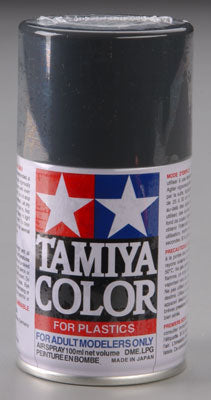 Tamiya Ts-4 German Grey Spray Laquer TAM85004