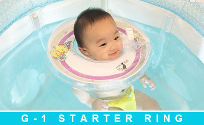 Baby Neck floatie in inflatable baby tub
