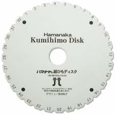 Kumihimo Supplies
