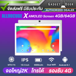 "Alldocube X Tablet 10.5 ""AMOLED Screen MTK MT8176 Hexa Core Android 8.1 4GB / 64GB (Silver)."