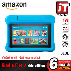 Amazon Kindle Fire 7 Kids Edition Tablet 16G Tablet សំរាប់ ក្មេង អេក្រង់ IPS 7 Inch processor 1.3Ghz.