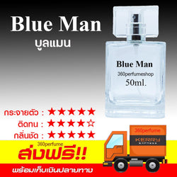 360perfume ទឹកអប់ បុរស Blue Men Eau de Parfum 50ml.
