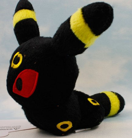 Pokemon Umbreon Plush Toy - 50% OFF + FREE SHIPPING