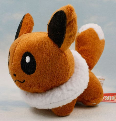 Pokemon Eevee Plush Toy - 50% OFF + FREE SHIPPING