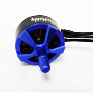 BrotherHobby Returner R3 2206-2300KV Brushless Motor