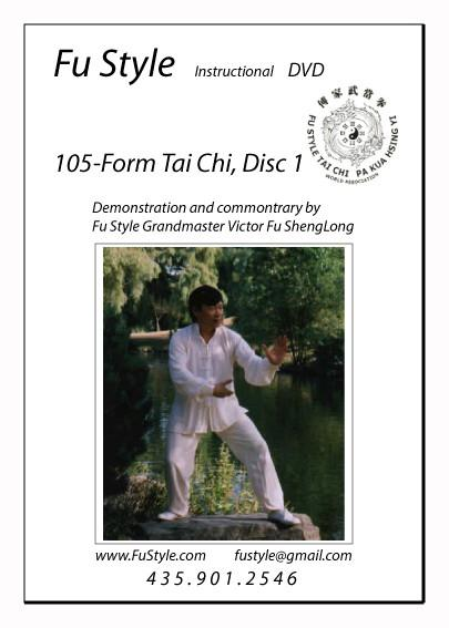 105-Form Tai Chi - Part 1