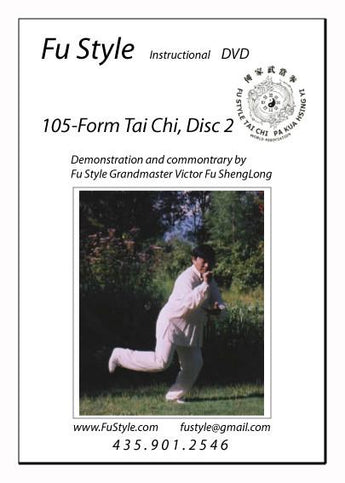 105-Form Tai Chi - Part 2 Download