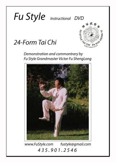 24-Form Tai Chi Healing Exercise