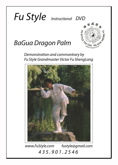 BaGua Dragon Palm