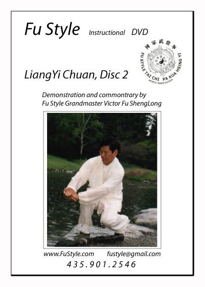 LiangYi Chuan - Download 2