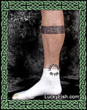 Guardian Leg Band Celtic Tattoo Design