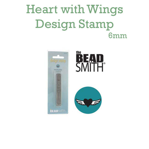 Heart with Wings Metal Design Stamp 6mm