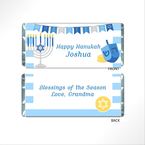 Hanukkah Banner Candy Bar Wrapper - Cathy's Creations - www.candywrappershop.com