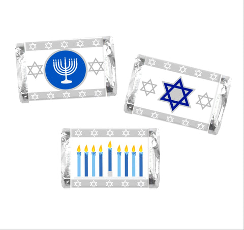 Hanukkah Mini Candy Wrappers - Cathy's Creations - www.candywrappershop.com