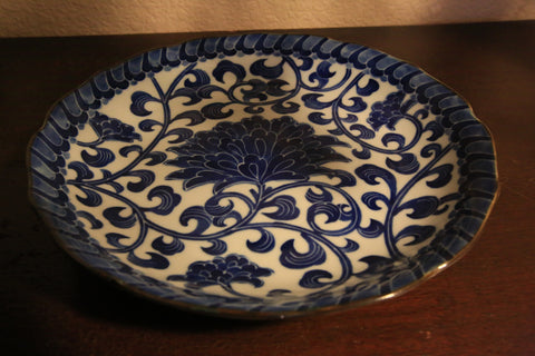 Blue & White Asian Stamped Dish