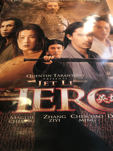 Jet Li Hero Movie Poster