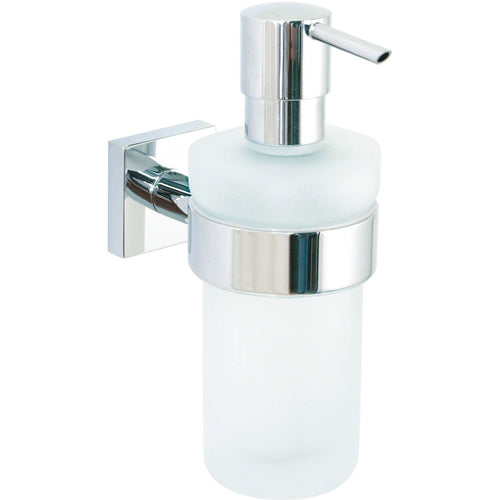 BR Quaruna Wall Mounted Frosted Glass Pump Soap Lotion Dispenser Bath or Kitchen - AGM Home Store LLC