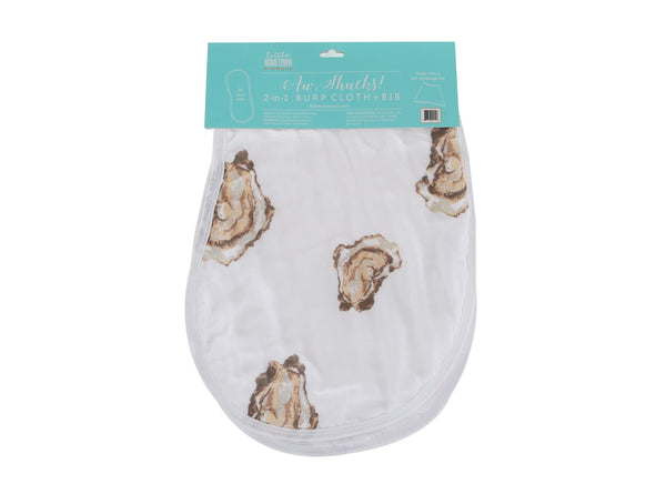 2-in-1 Burp Cloth and Bib - Aw, Shucks! Oyster