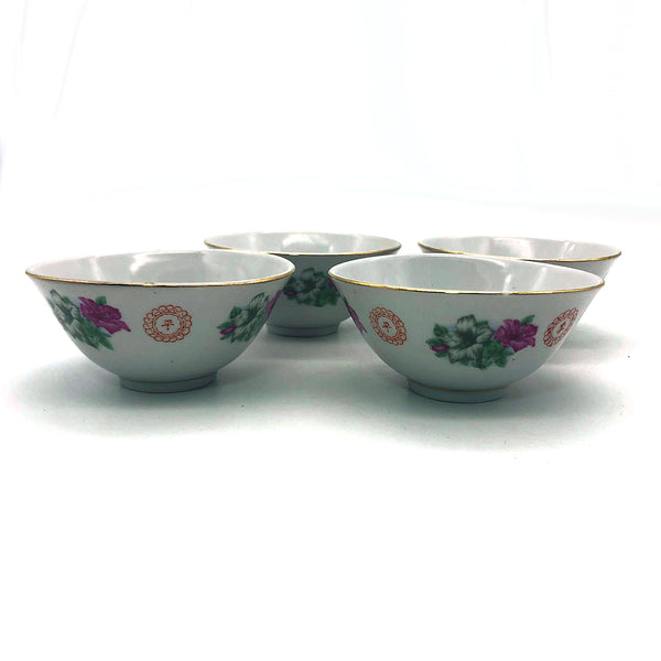 4 China Cups or Soup Bowls STO Flowers