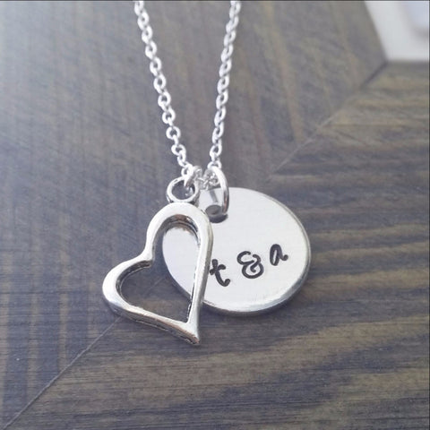 Personalized Forever In My Heart Necklace with Charm