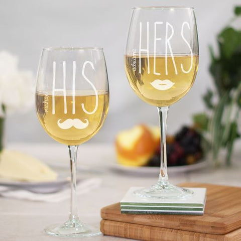 His and Hers Engraved Wine Glass Set
