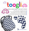 "CYBER MONDAY SPECIAL - SAVE 20%! ""Peek-a-Boo""  Chevron  Carseat Canopy - Toogli - 4"