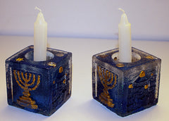 JUDAICA CANDLE HOLDER SET FOR SHABBAT, TEA CANDLES AND MEMORIAL CANDLES