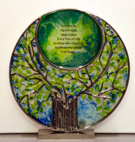 "Tree of Life Welded Metal and Resin Original Judaica Art Table/Shelf  - appox. 13"" x 14"".   Hand Made, One of a Kind  # DIS-009"