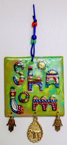 Shalom Wall Hanging.    W-102