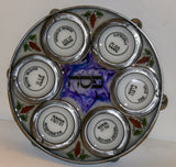 "A Seder Plate, made from Metal and Resin. 11"" Dia. Pesach Seder Plate. Passover Seder Plate. One of a kind welded metal and resin Seder Plate."